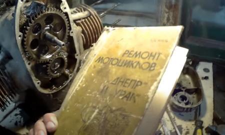 ремонт мотоциклов Урал